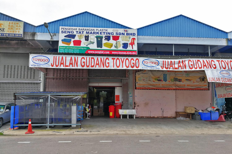 Gudang TOYOGO Klang - 22, Jalan Rebana, Off Jalan Seruling 59, Taman Klang Jaya, 41200 Klang, Selangor.