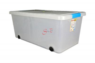 Storage Box, Code: 1090