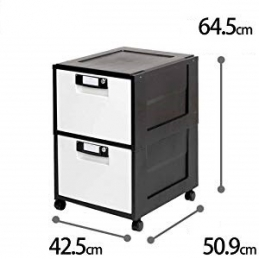 Storage chest, Code: SHG3202