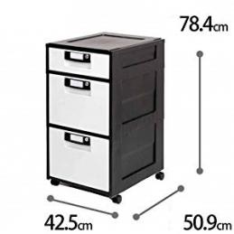 Storage chest, Code: SHG3312