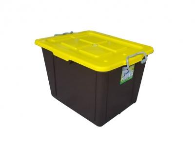 Storage Box, Code: 7905B