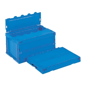 Foldable Container, Code: 753076F