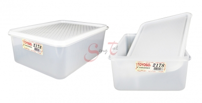 Multi Storage Food Container (21 series)