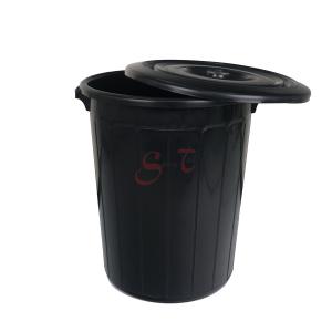 Black Dustbin Code: 6012