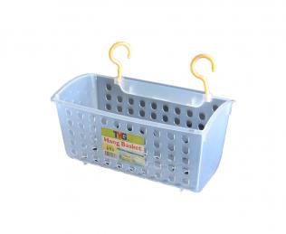 Hang Basket, Code: 693-B