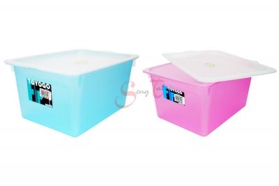 Storage Box, Code: 7902