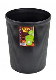 Trendy Clean Bin (M), Code: 914-B