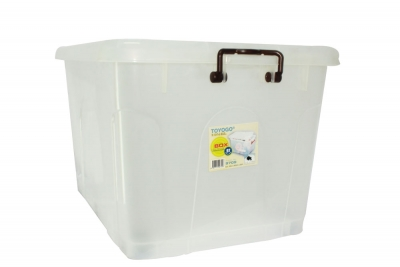 Storage Box (97B Series)
