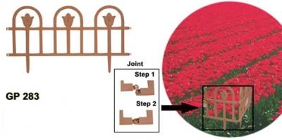 Garden Plastic Fences, Code: GP 283
