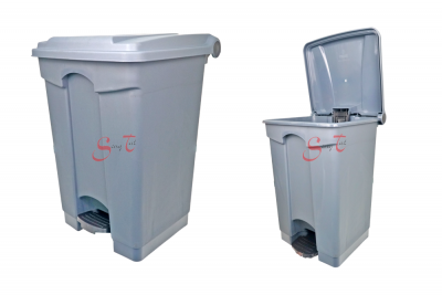 Step Dustbin (Code: 9141)