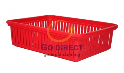 Multipurpose Basket, Code: 0320